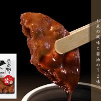 亀田製菓 技のこだ割り