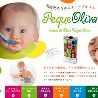 Peque Oliva