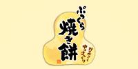亀田製菓 ぷっくら焼き餅